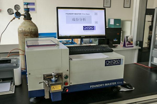 Direct reading spectrometer
