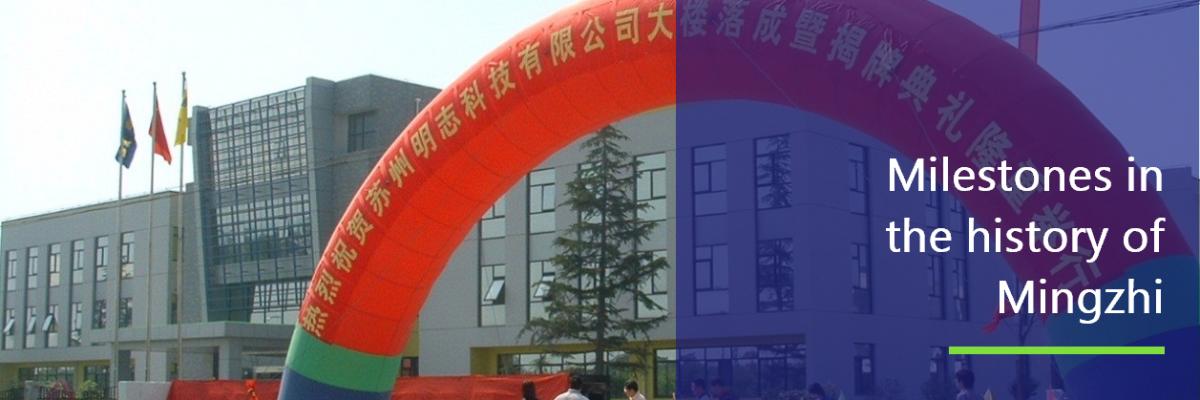 2009-7.jpg